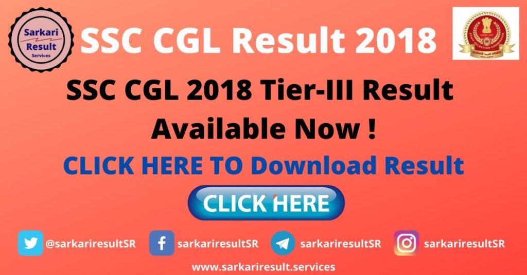 ssc cgl result tier 3