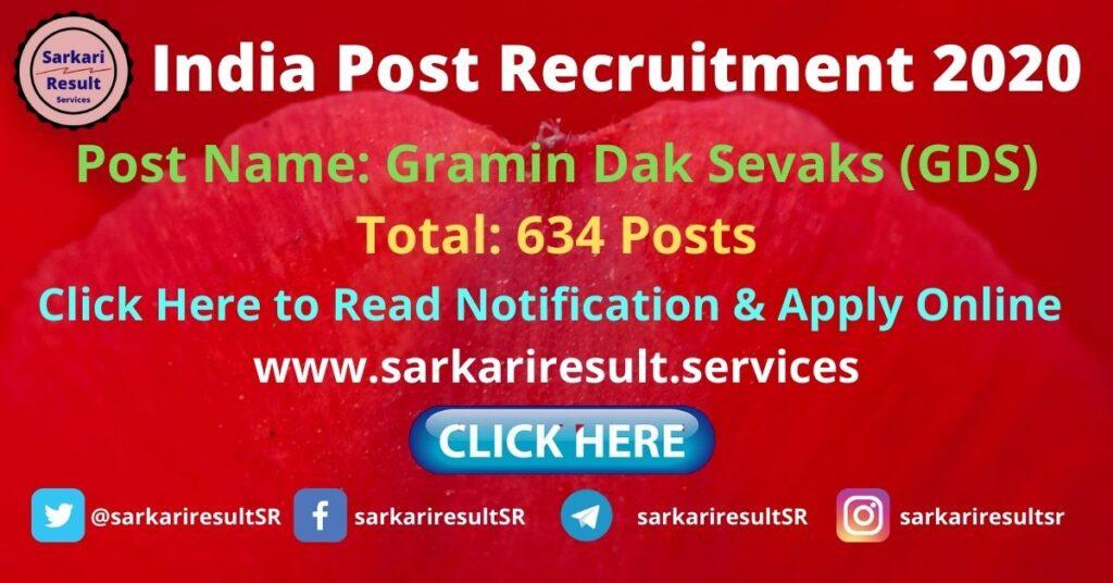 india post gds online form 2020 sarkariresult.services