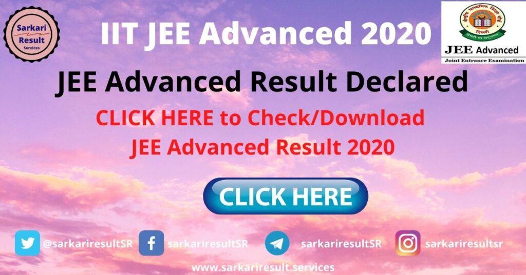 jee advanced result 2020
