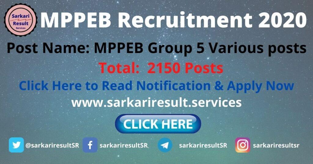 mppeb group 5 online form sarkariresult