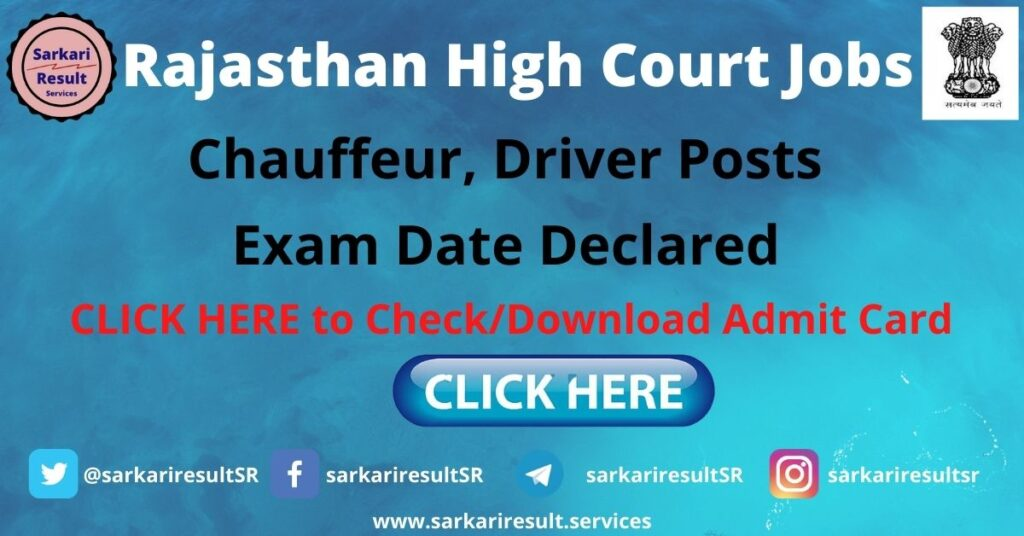 rajasthan high court driver admit card