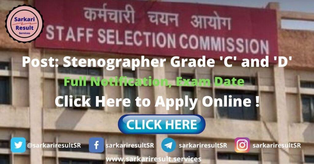 ssc stenographer online form