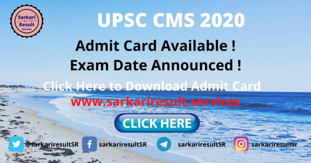 upsc cms admit card 2020