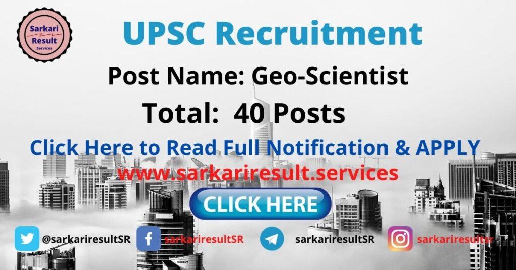 upsc geo scientist online form 2021