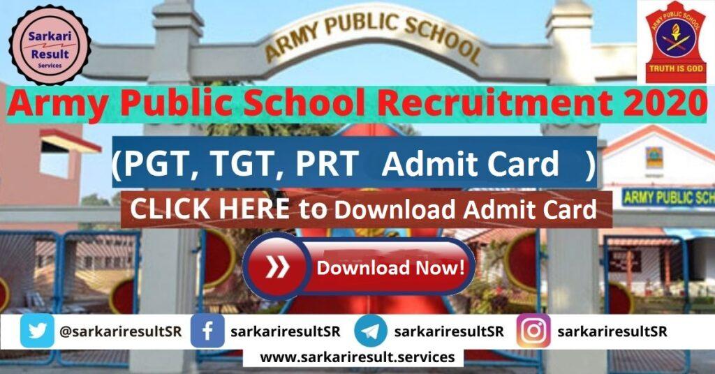Army Public School tgt pgt prt admit card 2020