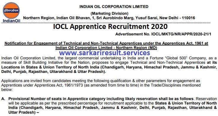 iocl apprentice recruitment form